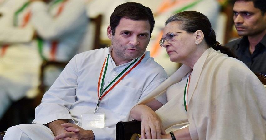 congress busy in finalizing the election for the post of president pragnt