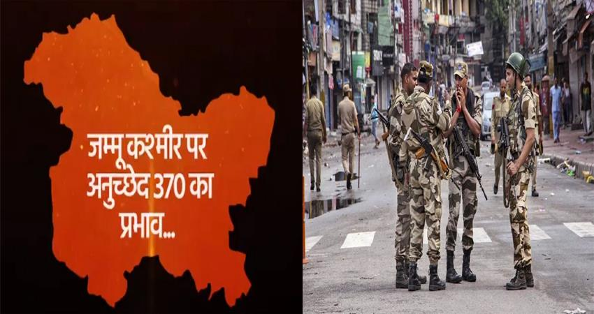 article 370  kashmir issue silent for a month landline service restored