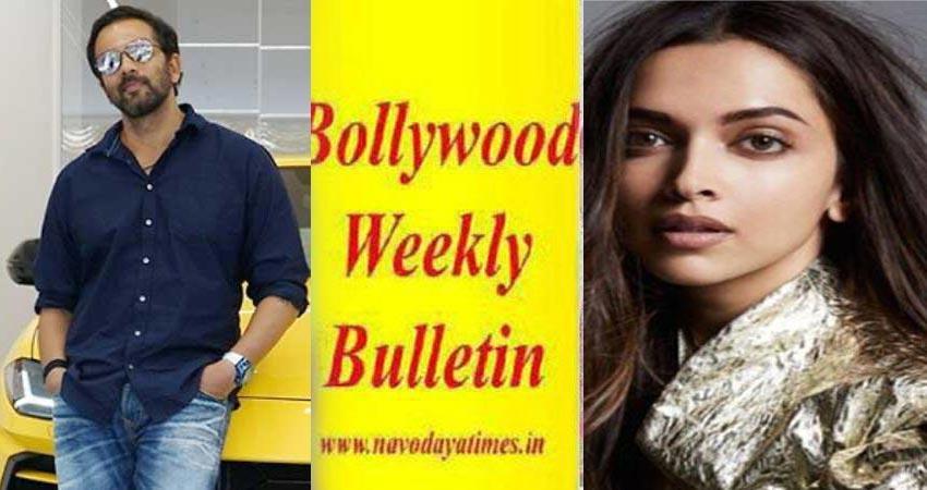 weekly-top-ten-bollywood-news-9nd-november