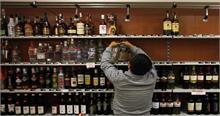 पंजाब सरकार ने किया ऐलान, राज्य में होगी  शराब की Home delivery