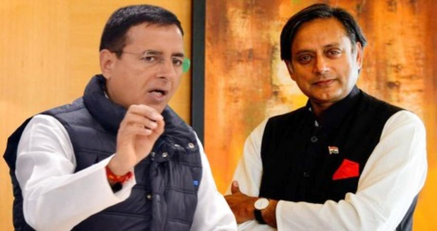 congress attack no parliament winter session asked why can''''t work from home pragnt
