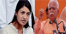 सोनिया गांधी को मरी चुहिया कहने पर खट्टर पर भड़की लांबा, कहा- BJP नेताओं की सोच संकीर्ण