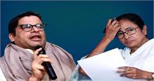 CM ममता के रणनीतिकार PK ने मानी हार, कहा- BJP के पक्ष में वोट का ध्रुवीकरण