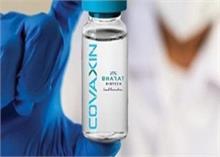 AIIMS दिल्ली में शुरू हुआ Covaxin के तीसरे चरण का ट्रायल, 4 लोगों को दी गई पहली डोज