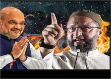 GHMC में BJP को बढ़तः ओवैसी के गढ़ में BJP के लिए हैदराबाद की लड़ाई क्यों है अहम?