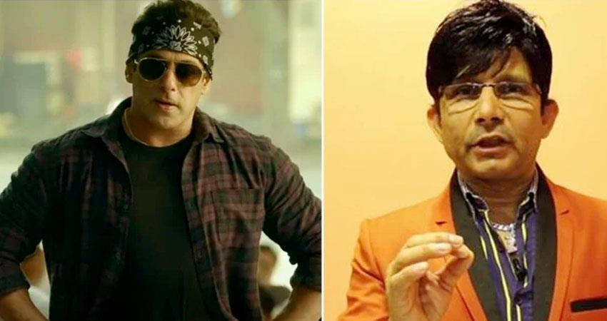 salman khan has filed a defamation complaint against actor kamaal r khan radhe review aljwnt