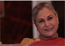 इस वेब सीरीज से Jaya Bachchan करेंगी अपना डिजिटल डेब्यू, सामने आई डिटेल्स