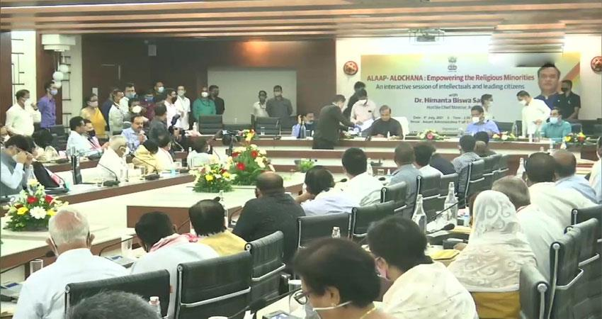 150 minority leaders- population growth is a threat to development musrnt