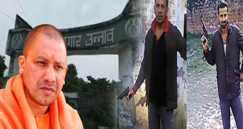 unnao-jail-criminal-with-gun-video-viral-on-social-media