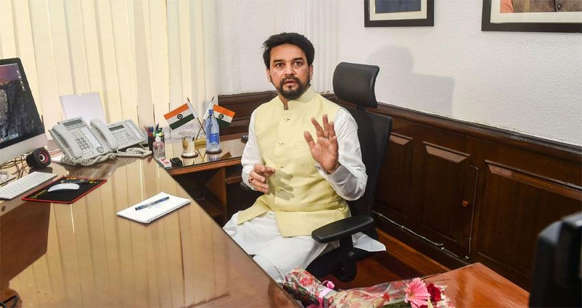 will implement schemes like one sport one state: anurag thakur musrnt