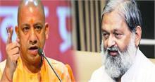 लव जिहाद पर CM योगी के फैसले से अनिल विज खुश, कहा- हरियाणा भी जल्द बनाएगा कानून