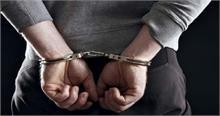 Delhi Crime: जन्मदिन मनाने को जूनियर इंजीनियर बना स्नैचर, सीधा पहुंचा जेल