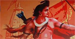 भगवान राम पर नेपाली PM ओली के बयान पर भड़के अयोध्या के संत, धर्मादेश किया जारी