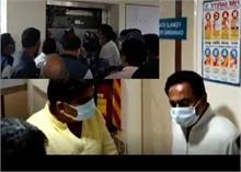 Video : 10 फीट नीचे गिरी MP के पूर्व सीएम कमलनाथ की लिफ्ट, महकमे में मचा हड़कंप