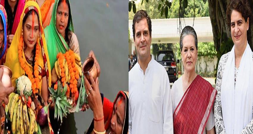 chhath-puja-2019-sonia-priyanka-rahul-congress-wishes-everyone-chhath
