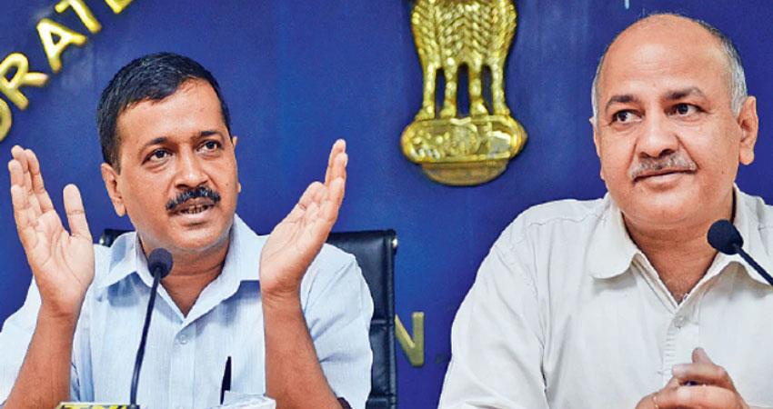 haryana assembly election kejriwal distanced himself campaigning  put full power in delhi