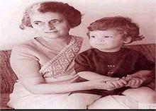 राहुल ने दादी इंदिरा को किया याद, कहा- उनके नेतृत्व की आज भी मिसाल दी जाती है