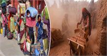 रिपोर्ट: महामारी के दौरान Mgnrega बना मसीहा, 11 करोड़ से अधिक बेरोजगारों को दी नौकरी