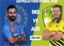 Ind vs Aus 3rd ODI Match: टीम इंडिया ने ऑस्ट्रेलिया को 13 रनों से हराया