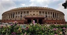 संसद में गतिरोध के लिएसत्ता पक्ष और विरोधी दल दोनों जिम्मेदार