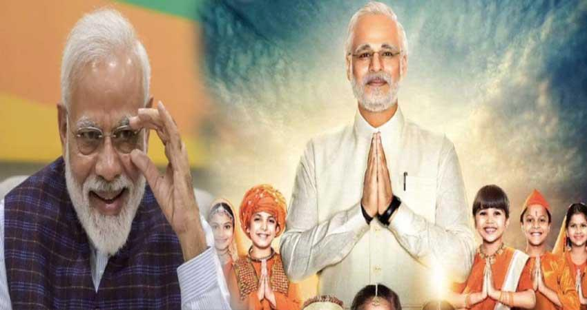 pm-narendra-modi-biopic-special-screening