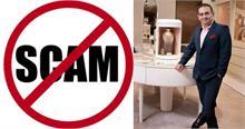 #PNBScam: 5 सालों मेें सबसे ज्यादा इस साल हुआ देश में बैंक फ्रॉड