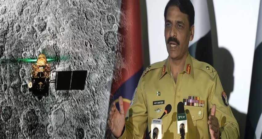 chandrayaan 2 pakistani army spokesperson asif ghafoor troll on social media
