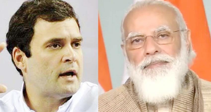 rahul-and-many-other-congress-leaders-wished-the-prime-minister-on-his-birthday-prshnt
