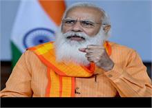 PM मोदी ने आपातकाल को याद कर कांग्रेस पर किया वार, बताया 'कालादिन'