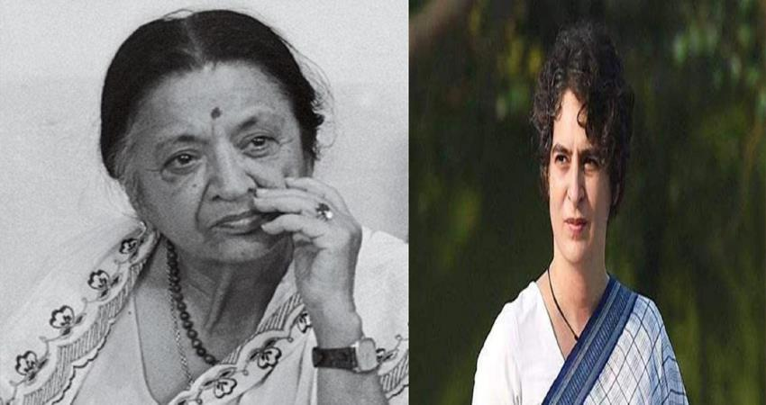 sheila-kaul-bungalow-lucknow-priyanka-gandhi-house-congress-uttar-pradesh