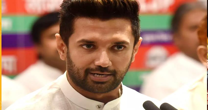 chirag paswan speak- i am hanuman of pm modi prshnt