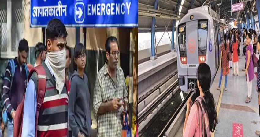 coronavirus dmrc issues advisory to step up cleaning on metro premises