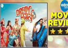 Movie Review: 'ड्रीम गर्ल' पूजा उर्फ आयुष्मान ने लूट लिया दर्शकों का दिल