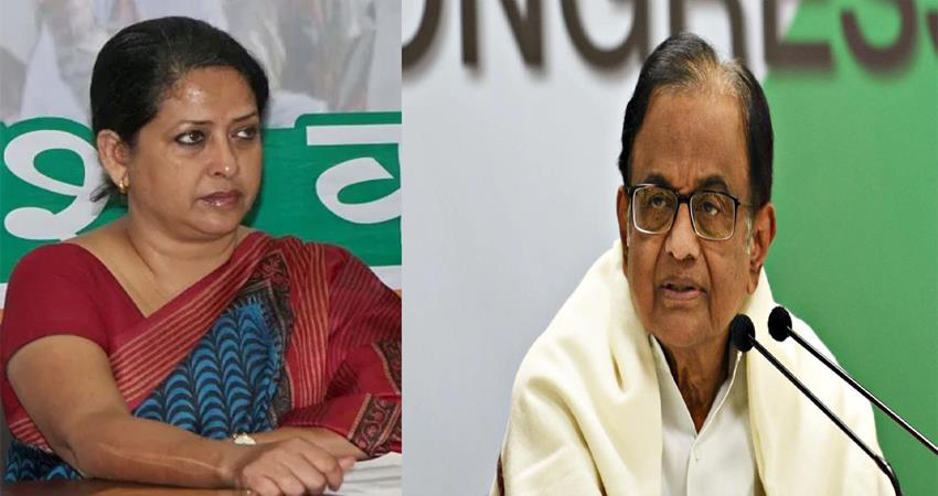 sharmistha mukherjee pchidambaram twitter war congress shameful defeat delhi election
