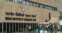 IIT दिल्ली के स्टार्टअप ने दिव्यांग के लिए तैयार किए गेम्स