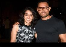 आमिर के साथ इस तरह समय बिता रहीं ईरा खान, कुछ ऐसी है पापा-बेटी की Bonding