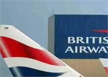 कोरोना का असर: भारत सरकार का बड़ा फैसला, UK की विमान सेवा पर रोक 7 जनवरी तक बढ़ी
