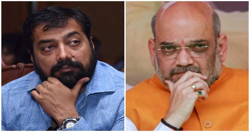 anurag kashyap attacks on amit shah over caa