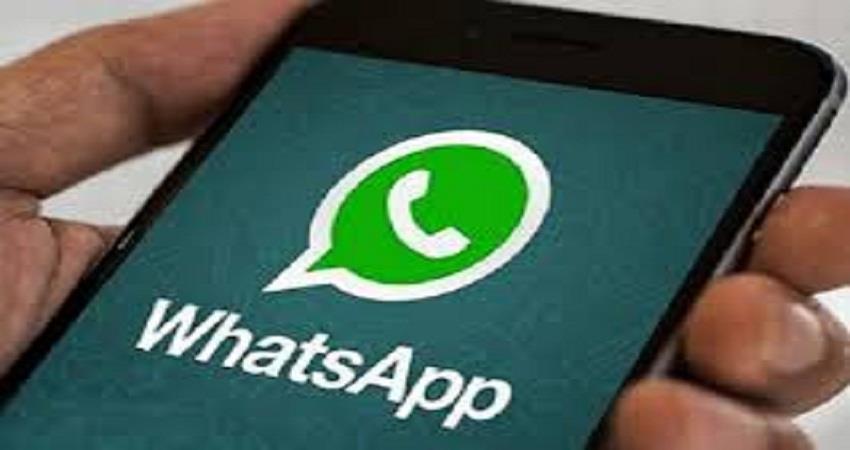 delhi high court said downloading whatsapp is not mandatory sohsnt