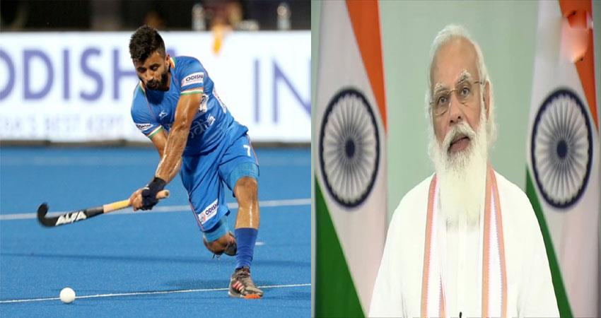 pm modi spoke to the captain of the hockey team, said this musrnt