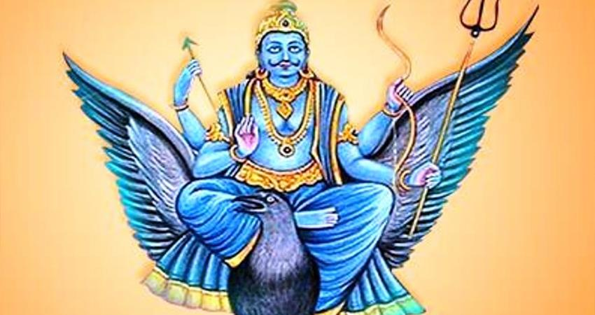 shani dev saturday eat these things, there will be immense benefits