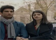 IMDb की इस लिस्ट में नंबर 1 बनीं Dil Bechara की एक्ट्रेस, दीपिका, आलिया को दिखाया ठेंगा