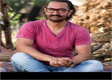 आमिर खान ने की पानी फाउंडेशन के काम की तारीफ, शेयर की पोस्ट