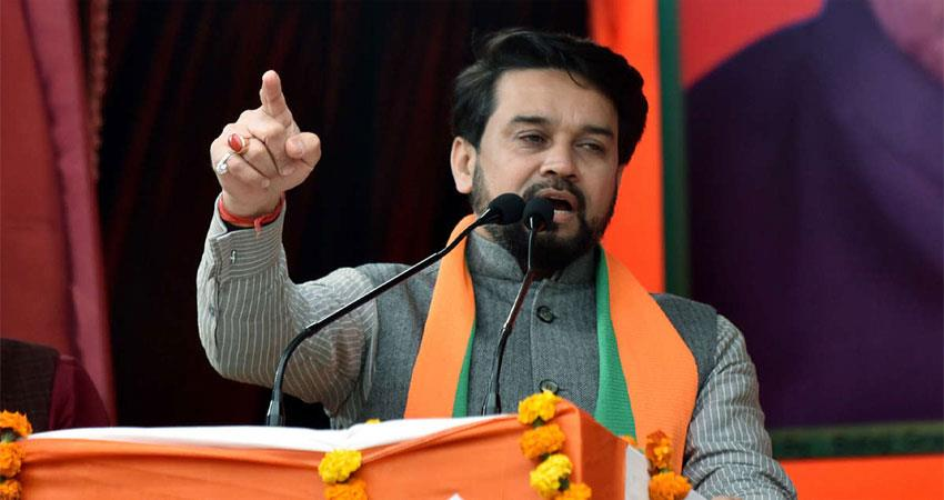 central government''''s package will give relief to every section: anurag thakur musrnt