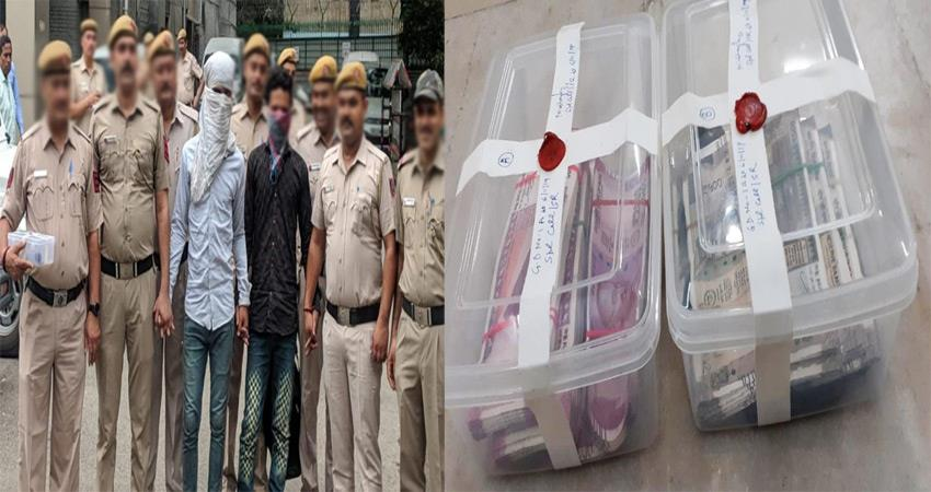 special cell police caught smuggler with seven lakh fake notes