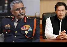 सेना प्रमुख नरवणे- भारत के साथ दूरियों को पाटने की जिम्मेदारी PAK की