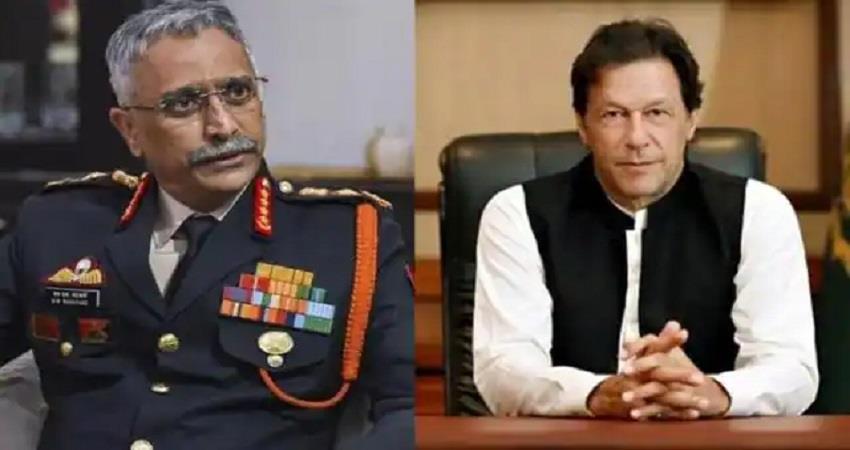 army chief naravane pakistan responsibility to bridge the distance with india pragnt