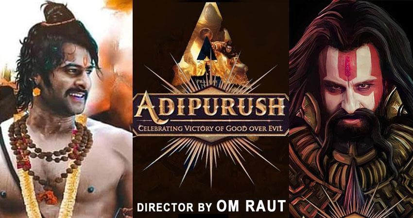 prabhas and saif ali khan starrer film adipurush release date aljwnt