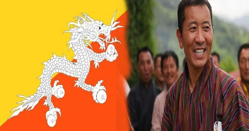 big conspiracy failed in bhutan a conspiracy was being hatched for the coup pragnt