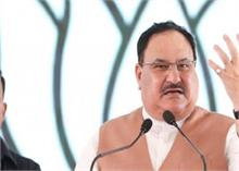 बिहार विधानसभा चुनाव के बाद BJP का संगठन विस्तार संभव, जेपी नड्डा की टीम में खाली हैं चार पद